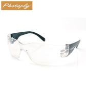 又敗家PHOTOPLY貼身安全眼鏡保護目鏡069(合台灣人臉型,近無色透明適白天室內)防飛沬防風眼鏡眼鏡