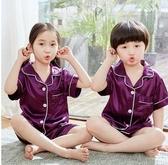 夏季短袖兒童開衫睡衣仿真絲男童冰絲女孩小中大童家居服薄款套裝 滿天星