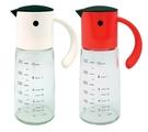 波里尼自動開蓋油壺 油壺 油醋罐(兩色隨機)
