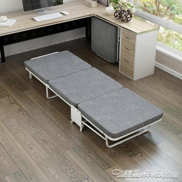 摺疊床 摺疊床單人午休午睡神器家用三折加固簡易行軍辦公室海棉硬木板床【快速出貨】