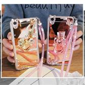 三星 Note10 Note9 Note8 Note5 多造型支架 鏡面水鑽軟殼 手機殼 水鑽殼 支架 掛繩 送水晶掛繩