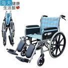 【海夫健康生活館】杏華 富凱源機械式輪椅...