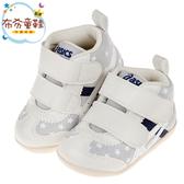《布布童鞋》asics亞瑟士淺灰小星星中筒寶寶機能學步鞋(12~13.5公分) [ J0M015J ]