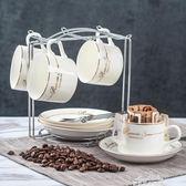四福 歐式陶瓷杯咖啡杯套裝 創意簡約家用咖啡杯子 送碟勺架『夢娜麗莎精品館』