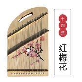 古箏練指器14弦手指訓練器專業指法練習迷你小古箏練指力神器