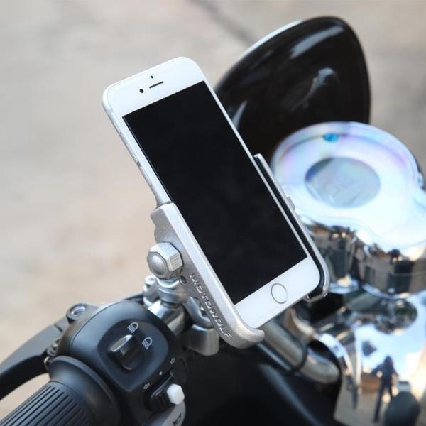 機車手機架 機車手機導航支架鋁合金山地自行車手機架手機固定架機車裝備 晶彩 晶彩