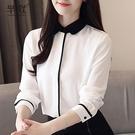 (促銷全場九折)春裝新長袖上衣百搭拼色小衫韓版雪紡衫襯衫修身打底衫小衫女