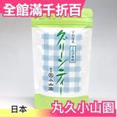 【小福部屋】日本製【加糖抹茶粉 MILK】丸久小山園 200g袋裝 京都府 宇治市【新品上架】