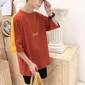 夏季寬鬆五分袖t恤男原宿bf風短袖韓版學生中袖潮流7七分袖上衣服『潮流世家』