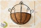 [半圓形 宮廷風椰絲鐵架花器 懸掛花架 陽台花架 園藝用品] 可加購植物。幫忙種上