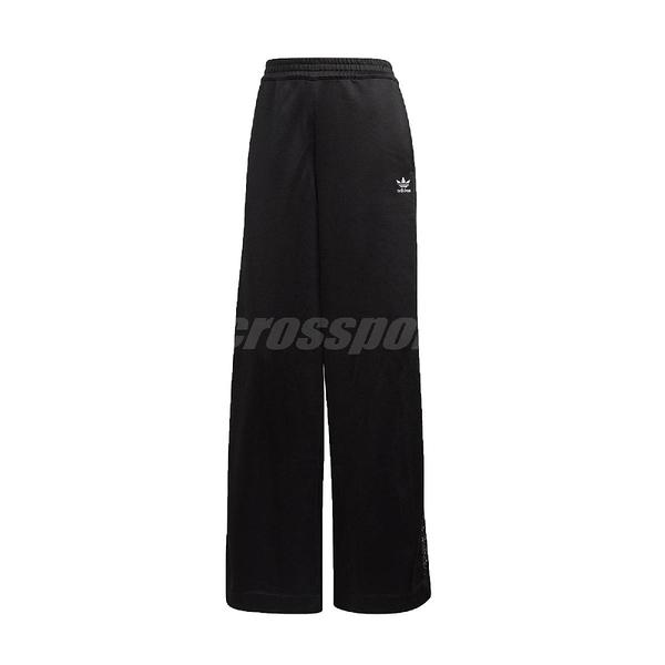 adidas 長褲 Wide Leg Lace Joggers 黑 白 女款 寬褲 蕾絲 運動休閒 【ACS】 FM1740