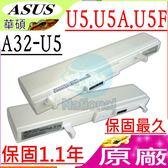 ASUS 電池(原廠)-華碩 電池- U5,U5A,U5F,70-NE61B2000, 70-NE52B3000P,A32-U5,A33-U5,A32-U5,白