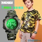 兒童手錶 男童電子表男孩夜光運動中小學生手表數字式防水防摔兒童手表男 快速出貨
