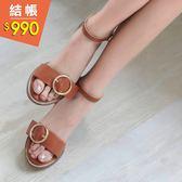 amai《日系女孩》金屬一字繞踝中跟鞋 橘