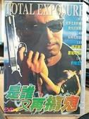 挖寶二手片-0B02-316-正版DVD-電影【是誰又再搞鬼】-邁可諾里 席妮哈布利(直購價)