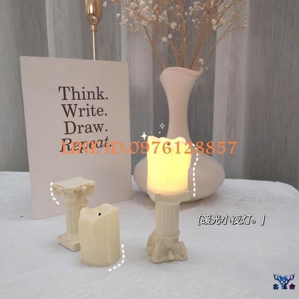 復古迷你羅馬柱蠟燭燈道具背景裝飾桌面擺件【古怪舍】