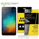 TWMSP★按讚送好禮★EyeScreen  MIUI 紅米 Note 3  EverDry PET 螢幕保護貼