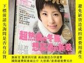 二手書博民逛書店罕見米娜2007年12月號Y403679