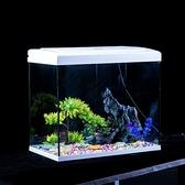 水族箱 魚缸水族箱客廳小型自循環家用懶人免換水生態創意桌 晶彩 99免運LX