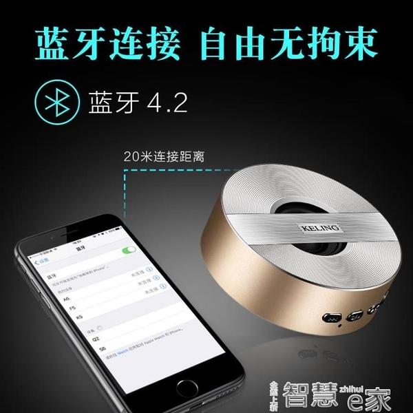 科凌A5音箱無線手機通用迷你直插小音響重低音炮語到賬收錢音播報器掃碼支付款機提示喇叭 智慧