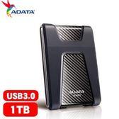 ADATA威剛 HD650 1TB 2.5吋行動硬碟 黑 三層緩衝防護