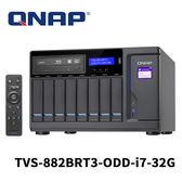 QNAP 威聯通 TVS-882BRT3-ODD-i7-32G 8Bay 32G RAM Intel i7-7700 搭載藍光燒錄機 NAS 網路儲存伺服器 (附遙控器)