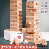 兒童 益智 層層疊高抽積木塔 親子釜底抽薪游戲 疊疊樂玩具 成人 桌面游