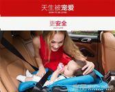 嬰兒手提籃嬰兒手提籃Pouch嬰兒提籃新生兒汽車安全座椅嬰幼兒車載睡籃寶寶搖籃3C認證 Igo免運