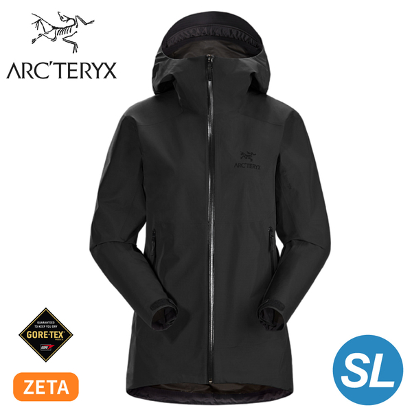 【ARC TERYX 始祖鳥 女 Zeta SL 防水外套《黑》】21780/防風外套/夾克