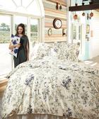 【Sanderson】Primrose 純棉加大四件式床包組