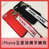 [Q哥[ iPhone 日韓五星掛繩手機殼 i6/6s/6+/7/7+/i8/plus E66