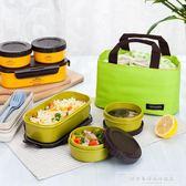 樂扣樂扣飯盒便當盒塑料分隔水果食品用微波爐保鮮盒帶手提包『韓女王』