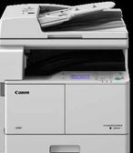 【含安裝、含稅】 佳能 Canon IR-2004N A3 多功能複合機/無線列印/A3影印/A3網路列表/A3彩色掃描/IR-2004