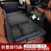 汽車后座折疊床轎車內后排睡墊車載旅行床非充氣床墊車上睡覺神器 全館新品85折