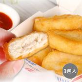 【愛上新鮮】優鮮原味雞塊3包