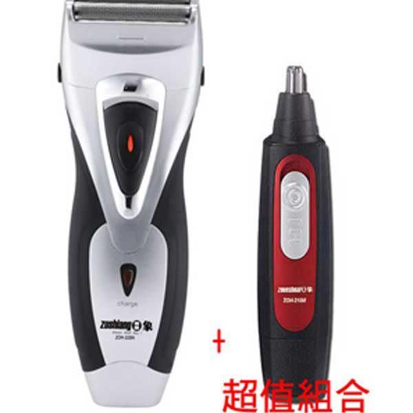 【日象】充電式刮鬍刀+鼻毛刀 ☆超值組☆ (ZOH-328A+ZOH-210M)