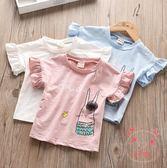 女童短袖女童夏季T恤2018新品可愛寶寶卡通印花上衣兒童黏花木耳邊短袖衫(百貨週年慶)