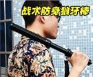 【現貨】國道攔車神器 狼牙棒安全防【H0...