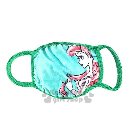 〔小禮堂〕迪士尼 小美人魚 兒童立體口罩《綠.側臉》絨布材質 8039000-20042