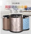 垃圾桶 垃圾桶家用大號客廳廚房衛生間創意簡約現代輕奢風高檔酒店辦公室 3C公社YYP