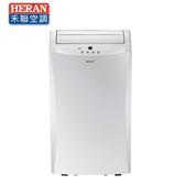 禾聯HERAN 4-6坪 冷暖除濕移動式冷氣 移動式空調 HPA-35G1H