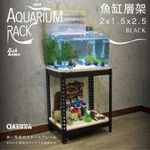 【空間特工】2呎缸魚缸架(60x45x75cm)可訂製魚缸櫃 水族層架 收納櫃 免螺絲角鋼 層架FTB21525