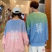情侶裝 小眾設計感情侶裝連帽T恤圓領2020新款春秋款潮流寬鬆套頭漸變外套衫