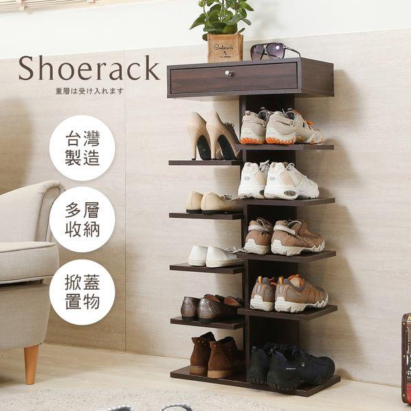 可收納10雙鞋【免運】直立式單抽六層鞋架 鞋櫃 收納架 置物架 展示架 收納櫃 邊櫃 SC020 澄境