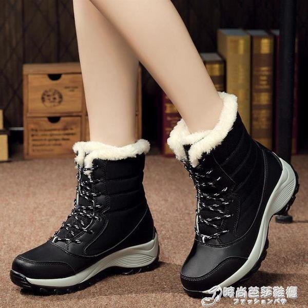 雪靴高幫棉靴女冬季新款加絨保暖防水防滑厚底增高戶外雪地靴女鞋雪地靴 時尚芭莎