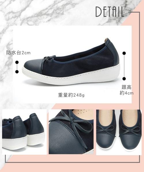 【CUMAR】文藝羅浮宮- 經典簡約素雅小蝴蝶結厚底娃娃鞋(藍色)