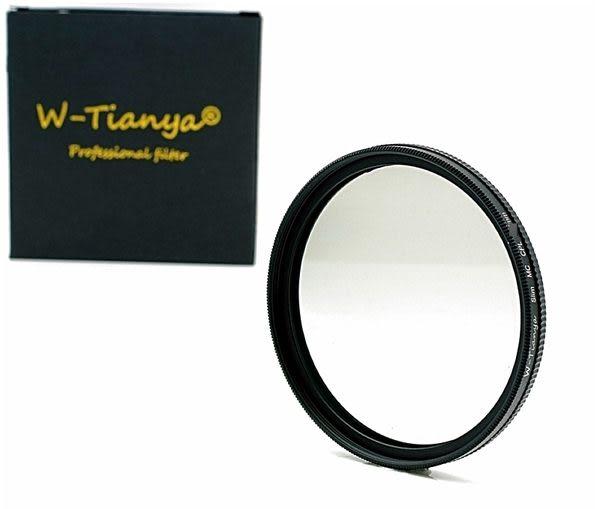 我愛買#抗刮防污W-Tianya天涯18層多層膜46mm偏光鏡MC-CPL偏光鏡Panasonic Lumix G 14mm F2.5 20mm F1.7 SONY HDR-PJ800