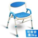【富士康】鋁合金洗澡椅 FZK-189 ...