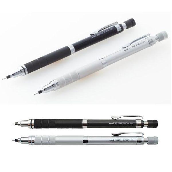 【筆坊】UNI KURU TOGA M5-1017 0.5mm自動鉛筆(加贈PENTEL C235鉛筆芯一盒)現貨供應中