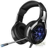 諾西 N1手機通用唱歌全民K歌吃雞專用神器耳機頭戴式電腦耳麥帶麥游戲降噪CY 自由角落